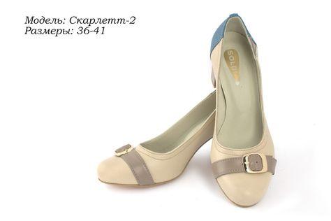 4f709c081 Туфли на невысоком каблуке. Кожа. Днепропетровск.: продажа, цена в  Днепропетровске. туфли женские от