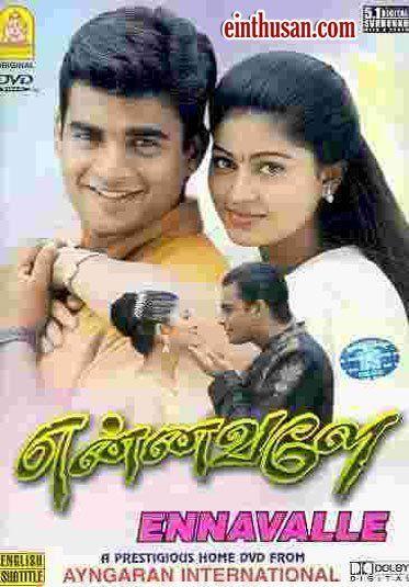 Ennavale Tamil Movie Online Madhavan Sneha Manivannan And Charle Directed By J Suresh Music By S A Rajk Tamil Movies Online Movies Online Tamil Movies