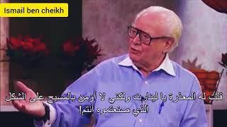 رجل سويدي باحث في الاديان يرد على ماكرون الا رسول الله In 2020