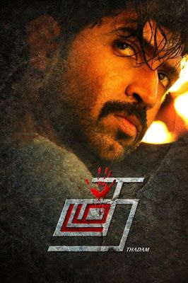 Moviezfan Hindi Movie South Indian Movie In Hindi Telugu Movie In Hindi English Movie In Hindi Tamil Movie In Hindi Liv Full Movies Movies Free Movies Online