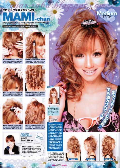 cute hairstyle tutorial