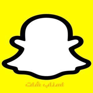 2021 Snapchat سناب شات Apk Snapchat Symbols Letters