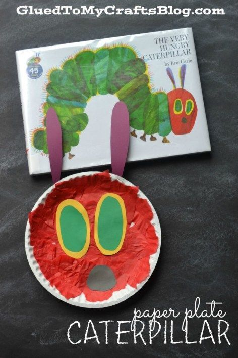 Today I present to you our super easy and inexpensive Paper Plate Caterpillar Kid Craft that goes along PERFECTLY with our beloved Eric Carle book. Eric Carle, Daycare Crafts, Toddler Crafts, Bug Crafts, Storybook Crafts, The Very Hungry Caterpillar Activities, Caterpillar Art, Plate Crafts, Inspiration For Kids