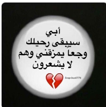 Pin By ام محمد On صور فقد Decorative Plates Decor Home Decor