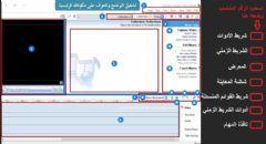 تدريب7 Language Arabic Grade Level A1 School Subject التعليم الالكتروني Main Content Tadreb7 Other Conte In 2021 Teach Arabic Learn Arabic Alphabet Learning Arabic