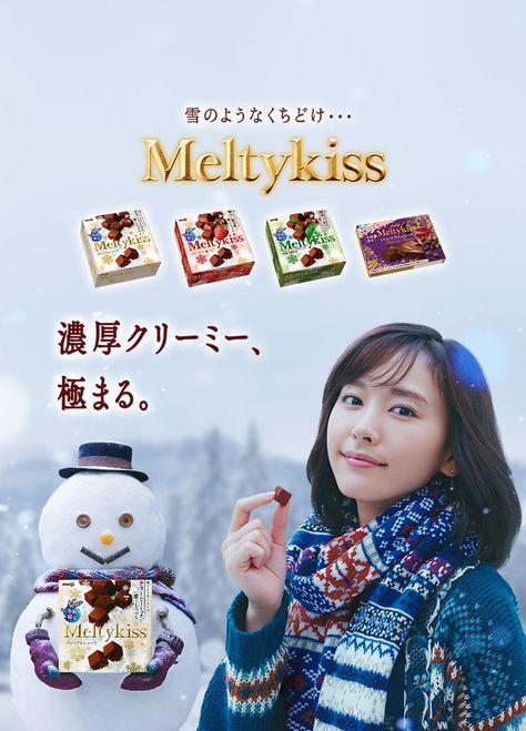 雪のようなくちどけ…MeltyKiss 濃厚クリーミー、極まる。
