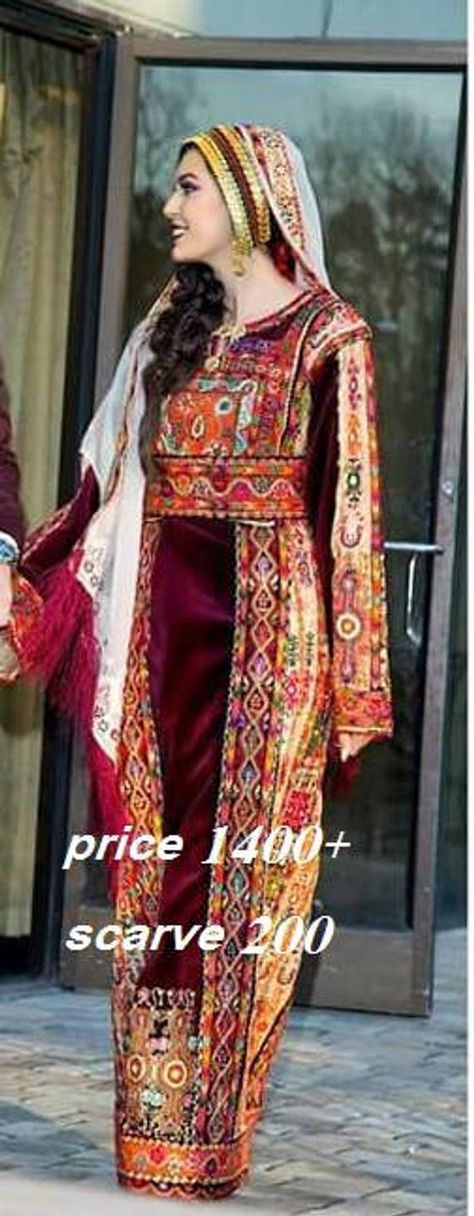 Elegant Red /& Black Palestinian Thobe dress  Palestine embroidery  Palestinian dress  abaya kaftan  \u062b\u0648\u0628 \u0641\u0644\u0633\u0637\u064a\u0646\u064a\u0645\u0637\u0631\u0632\u0627\u062a \u0641\u0644\u0633\u0637\u064a\u0646\u064a\u0629