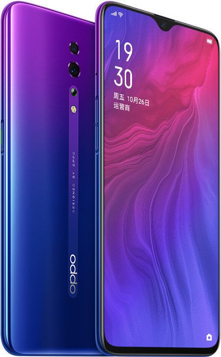 Oppo Reno Z 128gb Full Specifications Review Comparison And Price Phone Mobile Phone 4g Mobile Phones