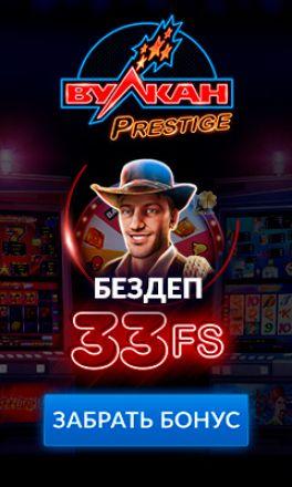 Онлайн казино зарегистрируйся и получи деньги играть бесплатно в карты в переводного с компьютером бесплатно