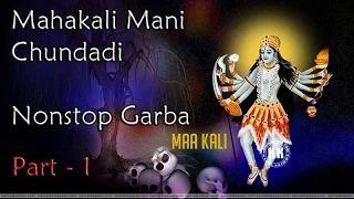 mahakali - YouTube | Navratri garba, Festival lights, Hindu