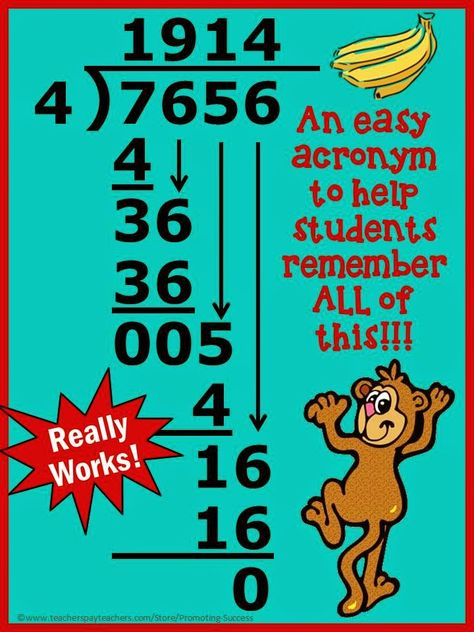 Promoting Success: Long Division Teaching Strategies, Song, Printables, Ideas, Poster and More! Math Division Worksheets, Teaching Division, Teaching Math, Teaching Ideas, How To Teach Division, Maths Puzzles, Alphabet Worksheets, Math Strategies, Math Resources