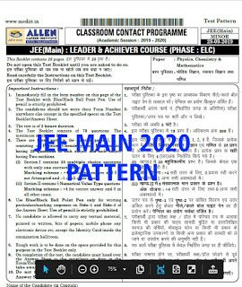 Allen Jee Main 2020 Pattern Leader Course Elc 29 09 2019 Question Paper English And Hindi A Question Paper This Or That Questions Arithmetic Progression