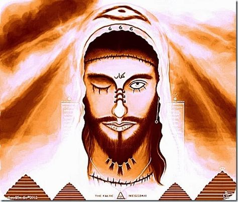 Know that Dajjal is one eyed