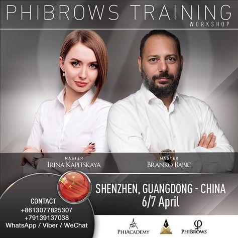 brankobabic Shenzhen - China April 6/7 For...