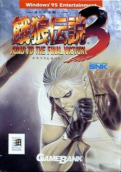 Play Fatal Fury 3 Road To The Final Victory Online Free Neo Geo Neo Geo King Of Fighters Art Of Fighting