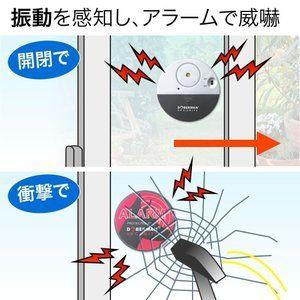 Yihiro 超薄型 窓 ドア 防犯アラーム 侵入防止 振動センサーアラーム
