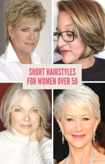 How To Look Younger Style For Women 58 Ideas Short Hairstyles For Women Womens Hairstyles Hair Styles For Women Over 50