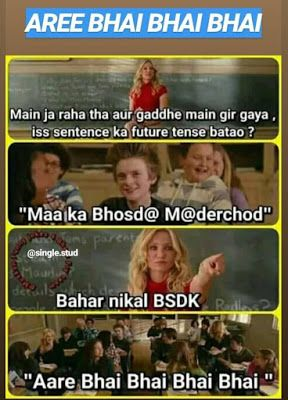 Pin By Sanjay Yadav On Indian Memes Some Funny Jokes Funny Images Laughter Comedy Memes