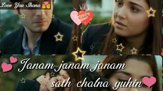 Janam Janam Love Song Songs Love Status Love Songs