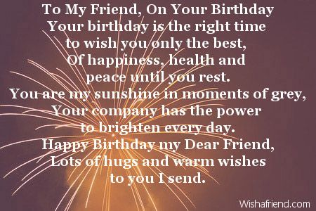 Quotes About 10 Google Search Dedicated To A Special Friend On Happy Birthday My Friend I Wish You All The Best