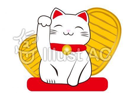 招き猫イラスト No 1730965 無料イラストなら イラストac 招き猫 イラスト 招き猫 イラスト