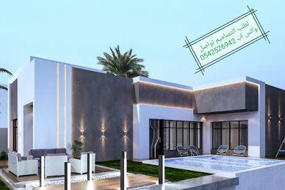 5 تصاميم واجهة منزل دور واحد في السعودية مدونة العمارة والفن Archiandart In 2021 Cupboard Design House Styles Mansions