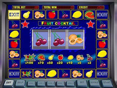 Играть в игровые автоматы бесплатно кекс фм игровые автоматы зайцы