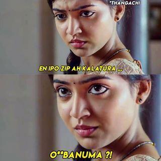 Tamil Hot Memes Hotty Memes 18 2 O Instagram Photos And Videos Instagram Memes Photo And Video