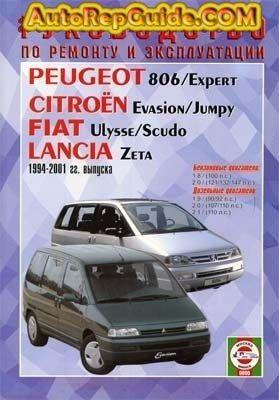 Download Free Peugeot 806 Expert Citroen Jumpy Evasion Fiat Ulysse Scudo Lancia Zeta 1994 2001 Repair Manual By Autorepgui Fiat Ulysse Peugeot Fiat