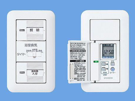部屋別に確認 電気スイッチの選び方と注意点 まとめ 便利 照明
