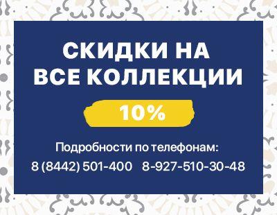 Заказать на дом сигареты волгоград купить электронные сигареты оптом в краснодаре