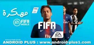 تحميل لعبة فيفا موبايل Fifa Mobile Football مهكرة جاهزة مجانا للاندرويد Fifa Football Sports