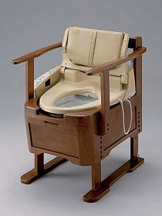 Captivating Portable Toilet Chair Elderly #ToiletLiftSeats U003eu003e See More Great Info About  Disability Bathrooms At