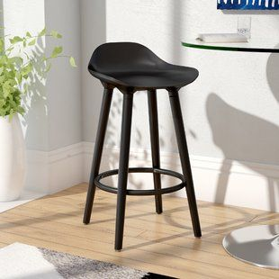 Wayfair Ca Online Home Store For Furniture Decor Outdoors More Bar Stools Stool Counter Stools