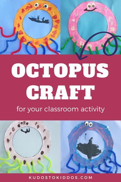 Letter O Craft O Is For Octopus Letter O Crafts Octopus Crafts Letter O Activities