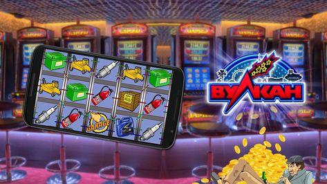 онлайн видео казино про