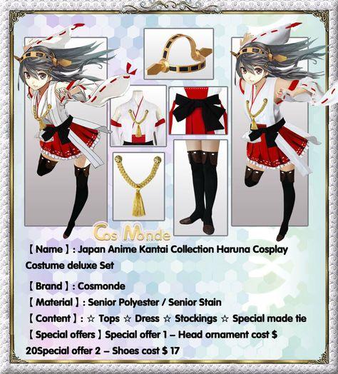 Japan Anime Kantai Collection Haruna Cosplay Costume deluxe Set