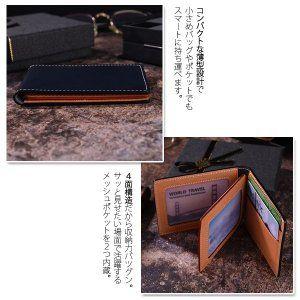 カードケース 本革 スリム 二つ折り 定期入れ パスケース 中ベラ カード入れ カードホルダー レザー 革 コンパクト ポケット レディース メンズ 定期入れ カードホルダー カード入れ