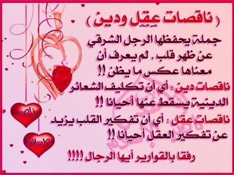 Pin By Nadean J On قالوا كلمات Wisdom Islam Relationship