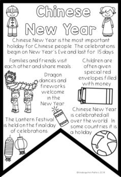 Chinese New Year Display Activity Chinese New Year February Lessons Phonics Activities