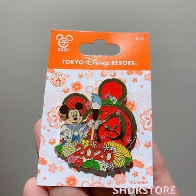 2020 Tokyo Disney Christmas Pin Pin by Vivian Nguyen on To Disney in 2020 | Disney japan, Tokyo