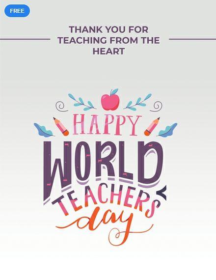 World Teachers Day Greeting Card Teachers Day Greetings World