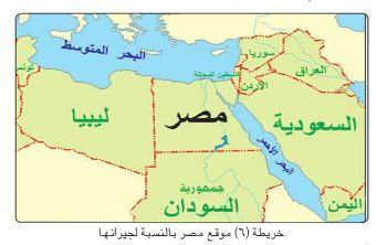 Image Result For خريطة لحدود مصر دراسات رابعة ابتدائي Map Worksheets School