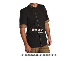 يونيفورم هاوسكيبنج يونيفورم خدم 01200561116 Bomber Jacket Jackets Fashion