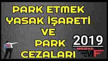 park etmek yasak isareti 2 levha isaretler okuma bilgi