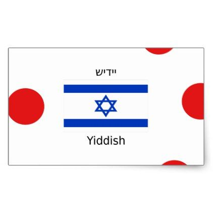 Yiddish Language And Israel Flag Design Rectangular Sticker Country Gifts Style Diy Gift Ideas Flag Design Israel Flag Stickers