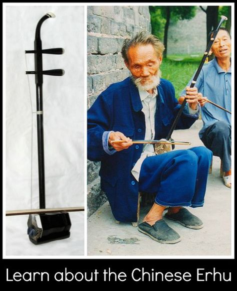 Discover the Chinese Erhu - a two-stringed Violin.  Coloring pages and video clips included in post.