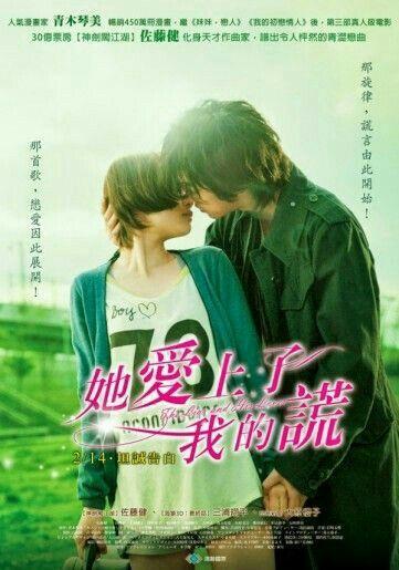 The Liar And His Lover Kanojo Wa Uso Wo Aishisugiteru Drama Jepang Film Animasi