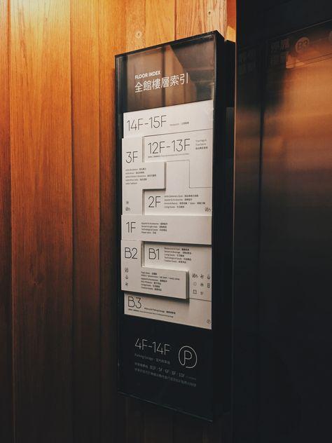 2017 ParkLane Wayfinding&Environmental Signage Design
