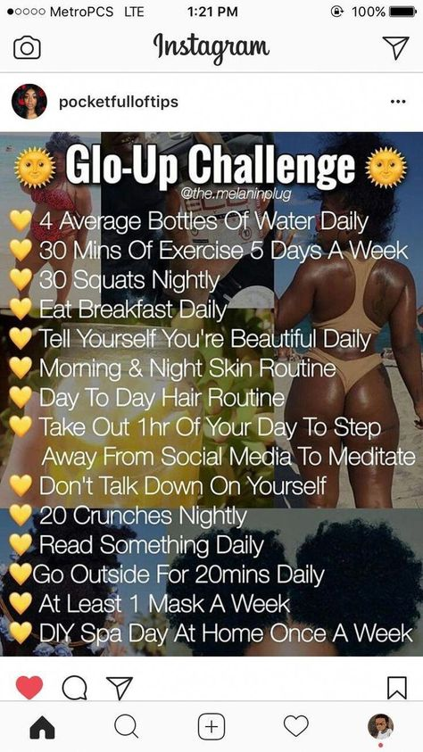 Inexpensive and achievable #WomensSkinCareRoutine